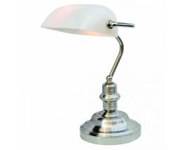 Настольная лампа офисная Arte Lamp Banker A2491LT-1SS