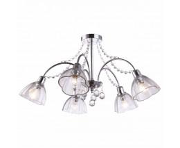 Люстра на штанге Arte Lamp Silenzo A9559PL-5CC