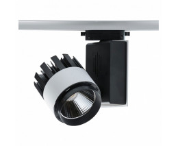 Светильник на штанге DeMarkt Трек-система 550011301