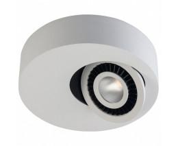 Накладной светильник DeMarkt Круз 637016401