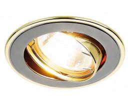 Встраиваемый светильник Ambrella Classic 104A 104A GU/G