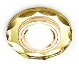 Встраиваемый светильник Ambrella Classic 800 800 GOLD