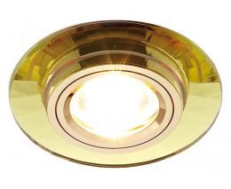 Встраиваемый светильник Ambrella Classic 8160 8160 GOLD
