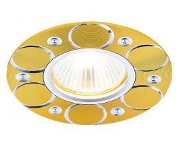 Встраиваемый светильник Ambrella Classic A808 A808 AL/G