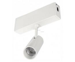 Модульный светильник Arlight CLIP-38-SPOT-R146-6W Warm3000 (WH, 24 deg, 24V) 028939