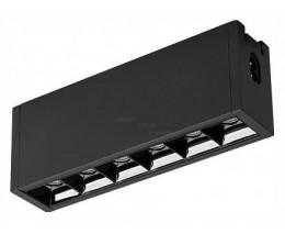 Модульный светильник Arlight CLIP-38-LASER-S171-6W Day4000 (BK, 36 deg, 24V) 028959