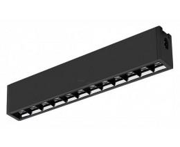 Модульный светильник Arlight CLIP-38-LASER-S330-12W Warm3000 (BK, 36 deg, 24V) 029008