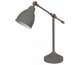 Настольная лампа офисная Arte Lamp Braccio A2054LT-1GY