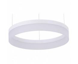 Подвесной светильник Arte Lamp 2502 A2502SP-1WH
