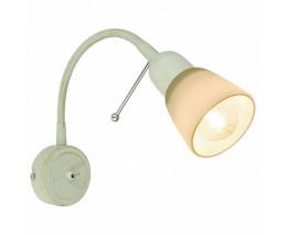 Гибкий светильник Arte Lamp Lettura A7009AP-1WG