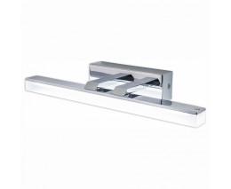 Подсветка для зеркала Citilux Визор CL708361