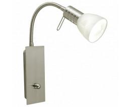 Гибкий светильник Eglo Prince 1 86428