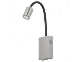 Гибкий светильник Eglo Tazzoli 96567