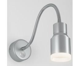 Гибкий светильник Elektrostandard 1015 a043984
