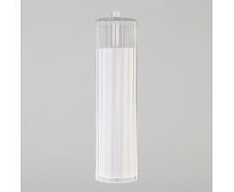 Подвесной светильник Eurosvet Aliot 50187/1 LED белый