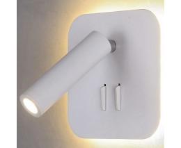 Светодиодный спот с подсветкой Loft it Smile LOFT2019-WH