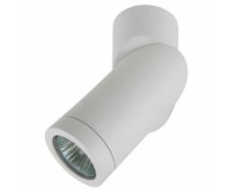 Светильник на штанге Lightstar Illumo F 051016