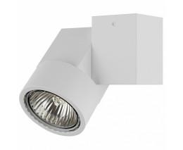 Светильник на штанге Lightstar Illumo X1 051026