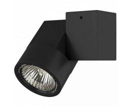 Светильник на штанге Lightstar Illumo X1 051027