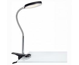 Настольная лампа офисная markslojd  106471