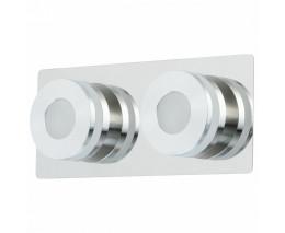 Накладной светильник DeMarkt Пунктум 549020402