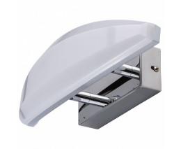 Настенный светодиодный светильник DeMarkt Фленсбург 9 609023301