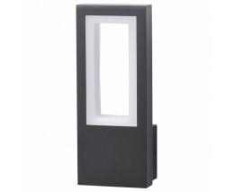 Настенный уличный светильник DeMarkt Меркурий 2 807023101