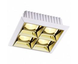 Встраиваемый светильник Novotech Antey 357851