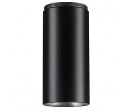 Плафон металлический Novotech Tubo 357884