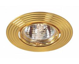 Встраиваемый светильник Novotech Antic 369433