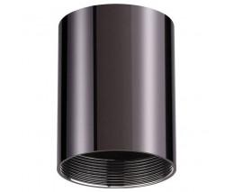 Плафон металлический Novotech Unite 370522