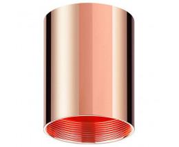 Плафон металлический Novotech Unite 370523