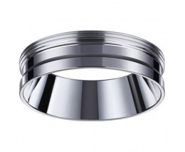Кольцо декоративное Novotech Unite 370703
