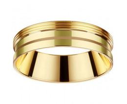 Кольцо декоративное Novotech Unite 370705