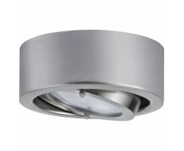 Накладной светильник Paulmann Nodi crystal 93512