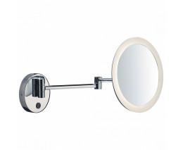 Зеркало настенное SLV Maganda 1001503