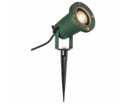 Наземный прожектор SLV Nautilus 1001965
