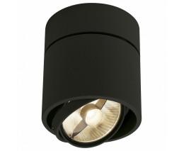 Накладной светильник SLV Kardamod 117160