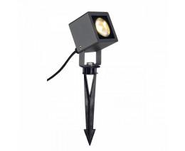 Наземный прожектор SLV Nautilus 231035