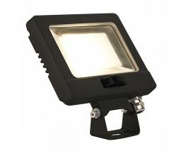 Наземный прожектор SLV Spoodi 232860