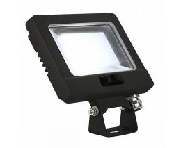 Наземный прожектор SLV Spoodi 232870