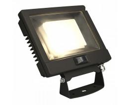 Наземный прожектор SLV Spoodi 232880