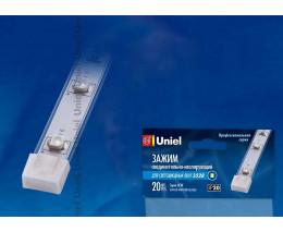 Заглушка для лент Uniel  6618