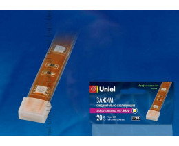 Заглушка для лент Uniel  6619