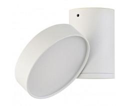 Светодиодный спот Donolux DL18811 DL18811/15W White R Dim