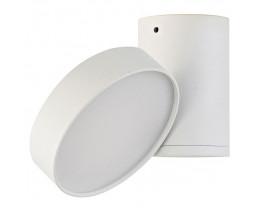 Светодиодный спот Donolux DL18811 DL18811/23W White R Dim