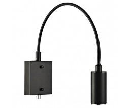 Гибкий светильник Donolux 111018 W111018/1